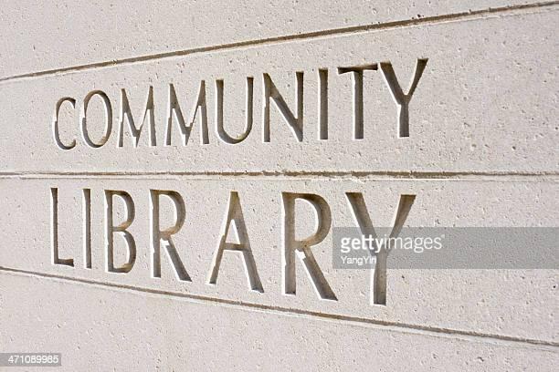 コミュニティライブラリーのストーン