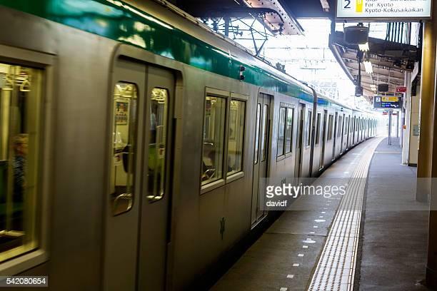 Commuter train at Kyoto train station