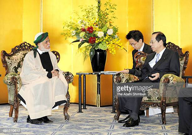 Comoros President Ahmed Abdallah Mohamed Sambi and Japanese Prime Minister Yasuo Fukuda talk during their meeting on the sidelines of the Tokyo...