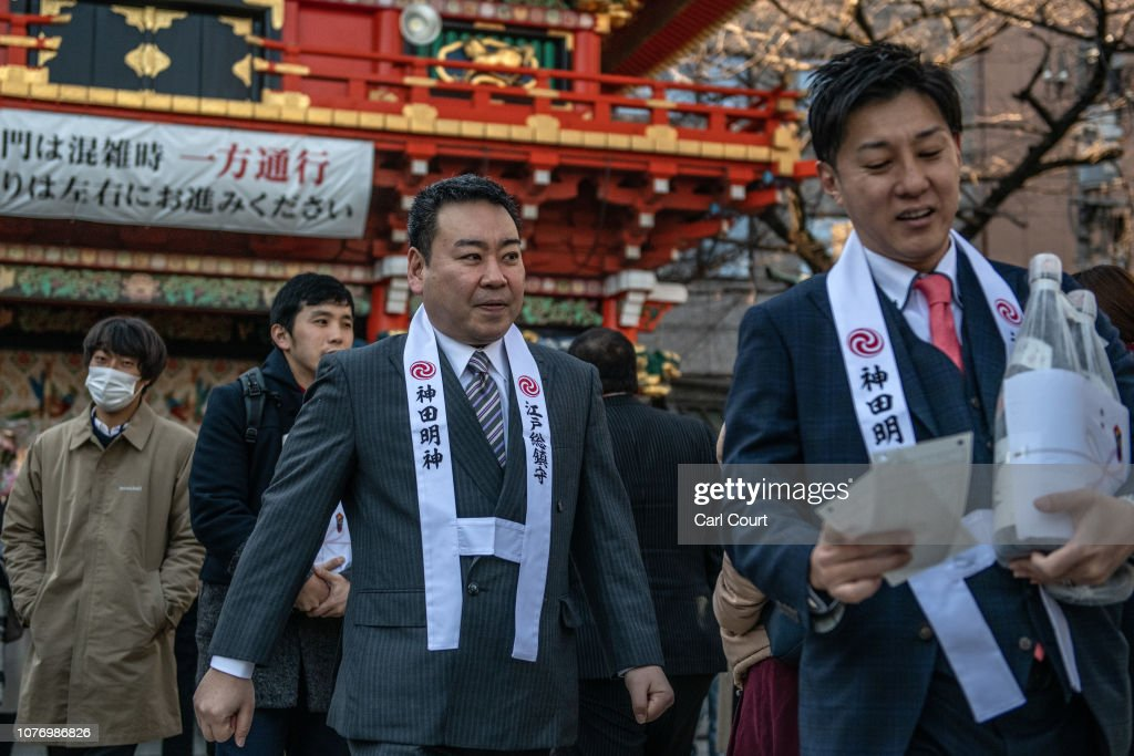 JPN: Prayers At Kanda Shrine On Japan's First Day Of Business in 2019