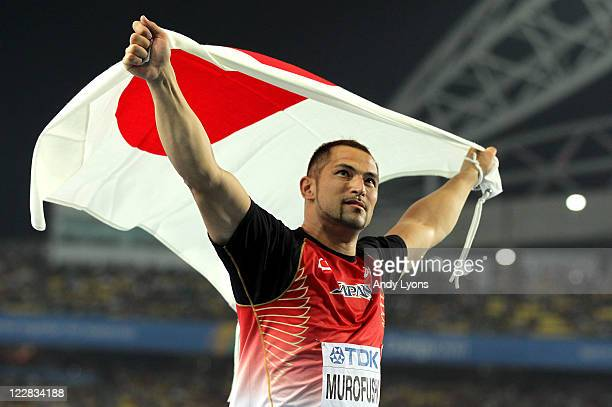Competes in the xxxx during day three of 13th IAAF World Athletics Championships at the Daegu Stadium on August 29, 2011 in Daegu, South Korea.