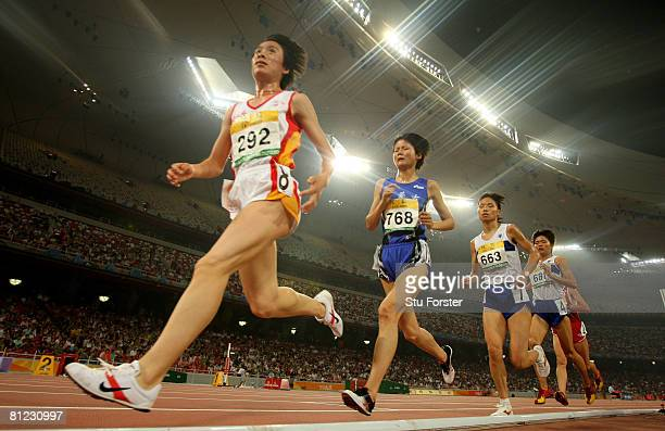 Competitors in the Women's 5000 Metres final during day four of the Good Luck Beijing 2008 China Athletics Open at National Stadium on May 25 2008 in...
