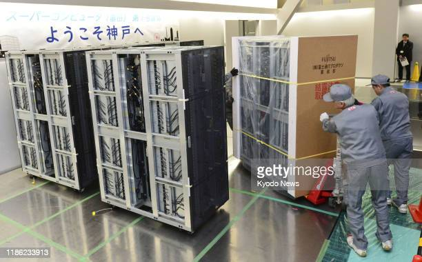 Components of Japan's new Fugaku supercomputer arrive at the Riken Center for Computational Science in Kobe on Dec. 3, 2019.