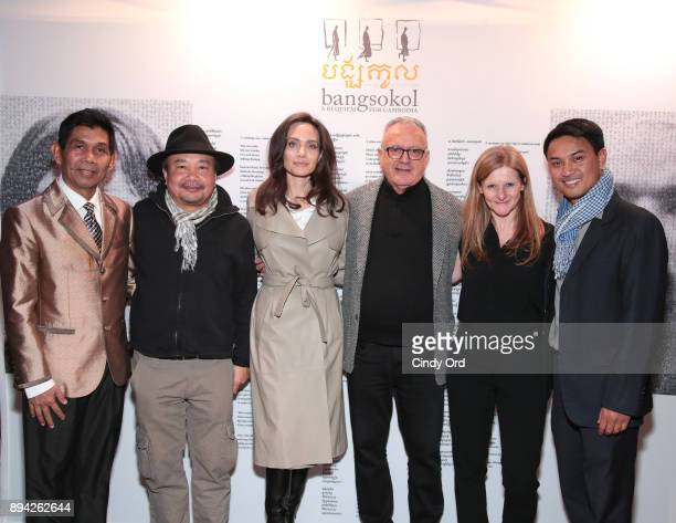 Composer Him Sophy Director designer Rithy Panh Angelina Jolie Executive Producer Brooklyn Academy of Music Joseph V Melillo President Brooklyn...