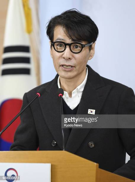 Composer Yun Sang is pictured in Seoul on March 20 2018 after an agreement by South Korea to send an art troupe to North Korea later this month for...
