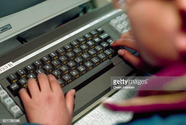 Chinese Characters Keyboard Stock Photos And Pictures Getty Images