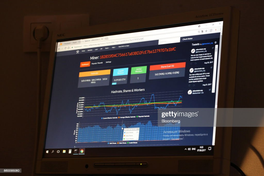 A computer screen displays a cryptocurrency mining web page at the home of Dmitry Gutov, a Russian cryptocurrency 'miner,' in Krasnogorsk, Russia, on Thursday, Sept. 7, 2017. Gutov, who works in a Moscow-based staff-outsourcing firm by day, is among a growing number of Russians who have embraced mining as the price of cryptocurrencies such as bitcoin and ether has soared. Photographer: Andrey Rudakov/Bloomberg via Getty Images