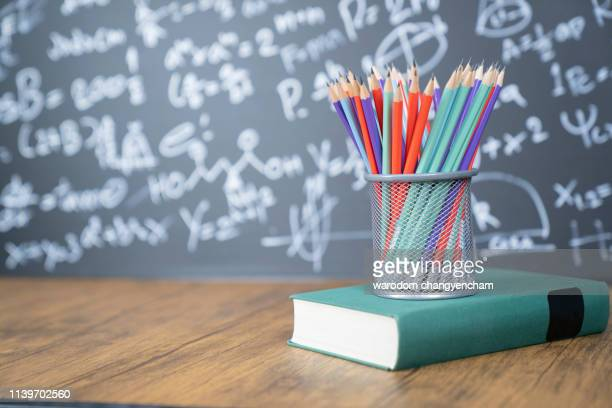 concept of education or back to school on black background - image - school icon stock photos and pictures