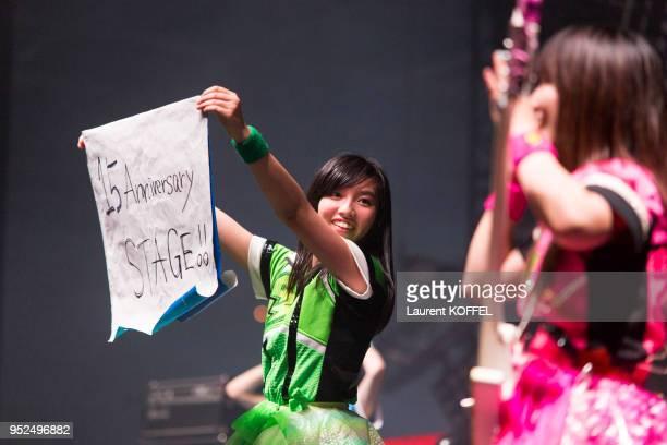 Concert des Gacharic Spin à Japan Expo le 3 juillet 2014 au parc des expositions de Villepinte France