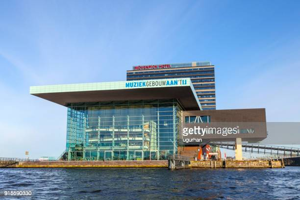 concert hall  in amsterdam - concert hall stock pictures, royalty-free photos & images