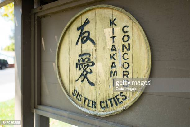 concord and kitakami - concord california stock pictures, royalty-free photos & images
