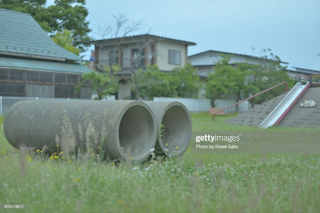 Concrete drainpipes on the park : Stock Photo