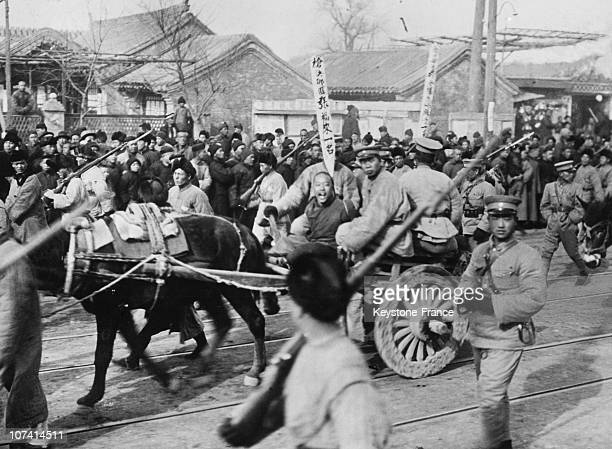Condammed Person On His Way To The Execution Grounds In Peking In 1934