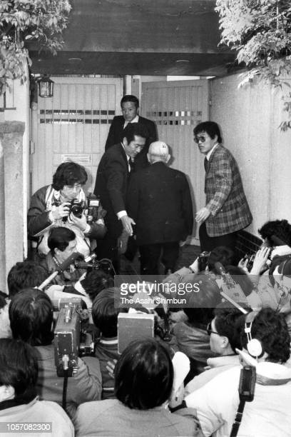 Condolence visitors are seen as right wing activist Yoshio Kodama died on January 18, 1984 in Tokyo, Japan.