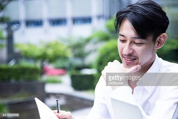 実業家て自信に満ち、成功した - ハンサム ストックフォトと画像