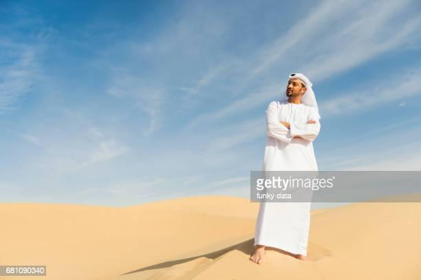 Confident Arabic man portrait