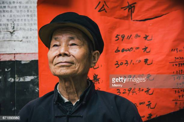 Confident Chinese Senior Man Chengyang China Real People Portrait