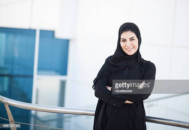 Confident Emirati Businesswoman Outside Offices Building