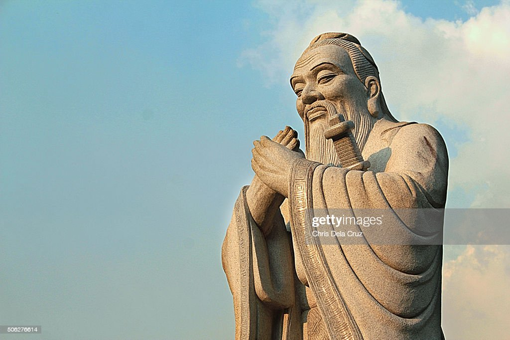Confucius statue at Chinese Garden Manila : Stock Photo