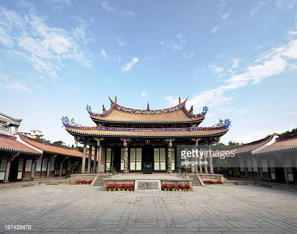 confucius temple in taipei - taiwan stock photos and pictures
