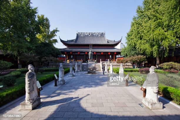 confucius temple, nanjing, china - nanjing stock pictures, royalty-free photos & images