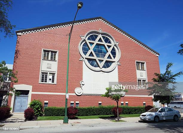 Congregation Shaare Tikvah. Jewish temple in North Park,  Chicag