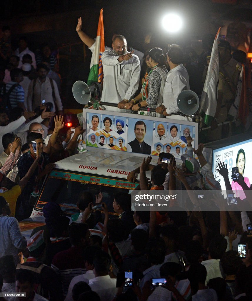 IND: Bollywood Actor Sanjay Dutt Campaigns For Congress Candidate And Sister Priya Dutt