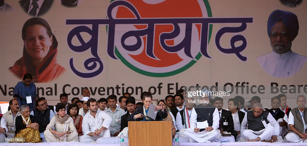 Indian Youth Congress Convention : News Photo
