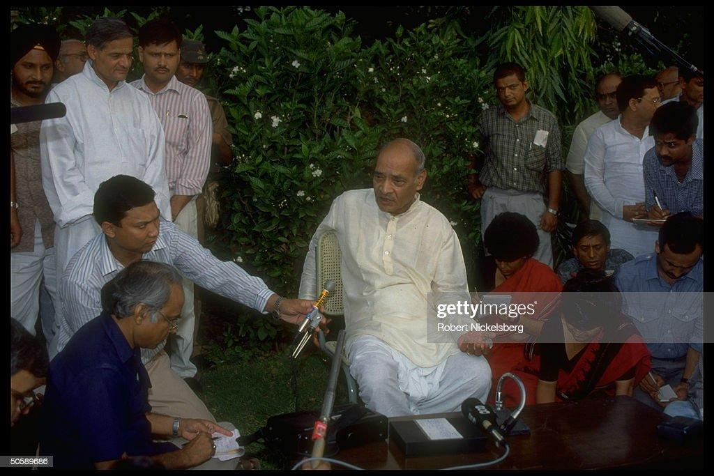 P. V. Narasimha Rao : News Photo