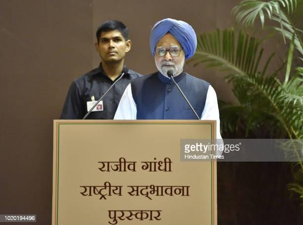 Congress Leader Moti Lal Vohra former Prime Minister Manmohan Singh Former Congress President Sonia Gandhi Rajya Sabha MP Karan Singh Moti Lal Vohra...