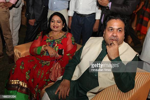 Congress leader Rajiv Shukla with his wife Anuradha Prasad at the Wedding ceremony of Lawyer Ashok Basoya and ex Delhi University Student Union...