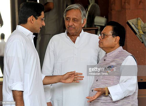 Congress member of Parliament Deepender Singh Hooda talking with Mani Shankar Aiyar Vijay J Darda after attending the ongoing Monsoon Session at the...