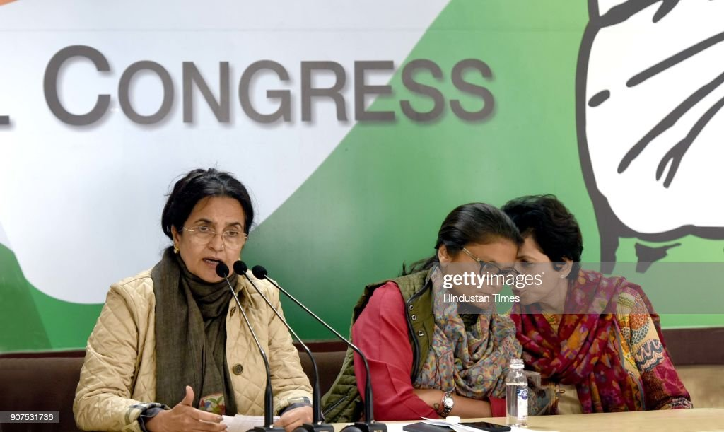 Press Conference Of Congress Over The Increase Cases Of Rape In Haryana