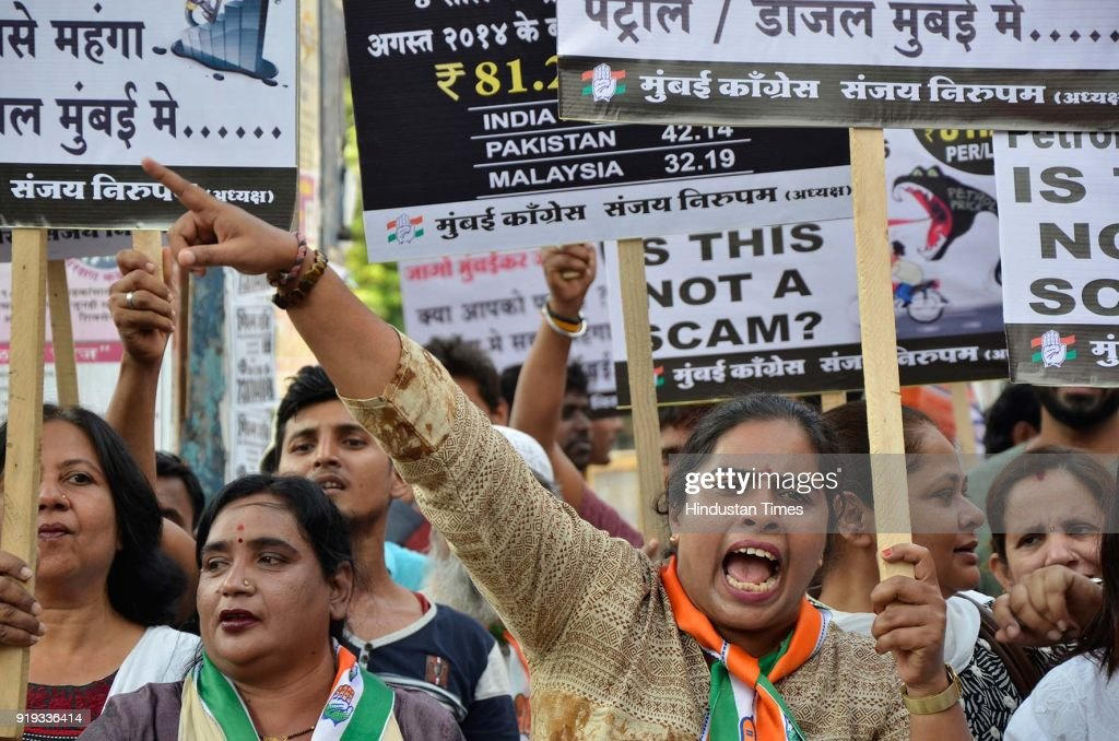 Congress Leader Sanjay Nirupam And His Supporters Protest Against Hike In Petrol And Diesel Price