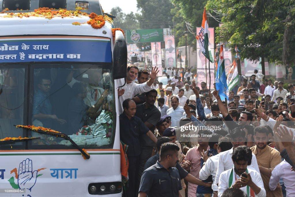 Congress President Rahul Gandhi Addresses Party Workers In Madhya Pradesh