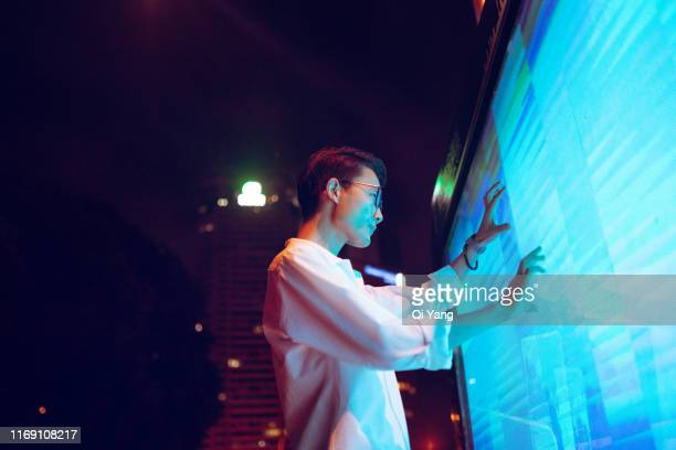 connect the future, shanghai, china - touch screen stock pictures, royalty-free photos & images