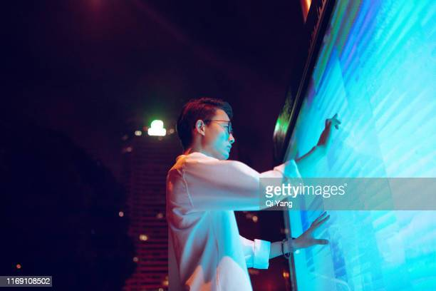 connect the future, shanghai, china - artificial intelligence stock pictures, royalty-free photos & images