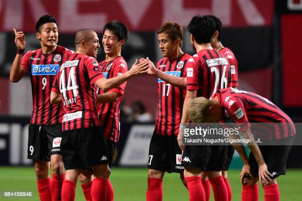 Consadole Sapporo players celebrate their 32 victory in the JLeague J1 match between Consadole Sapporo and Sagan Tosu at Sapporo Dome on December 2...