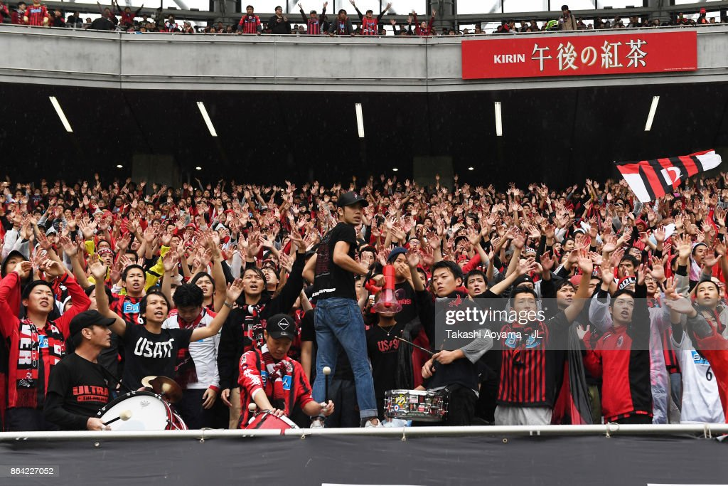 Consadole Sapporo supporters cheer prior to the J.League J1 match between FC Tokyo and Consadole Sapporo at Ajinomoto Stadium on October 21, 2017 in Chofu, Tokyo, Japan.