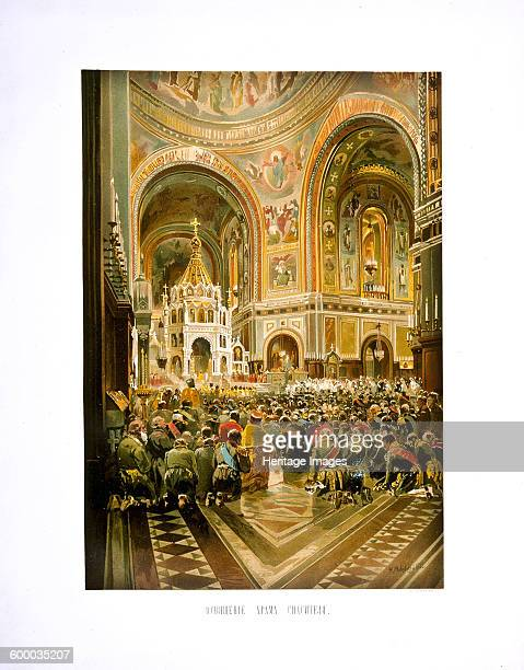 Consecration of the Cathedral of Christ the Saviour Coronation of Empreror Alexander III and Empress Maria Fyodorovna 1883 Private Collection Artist...