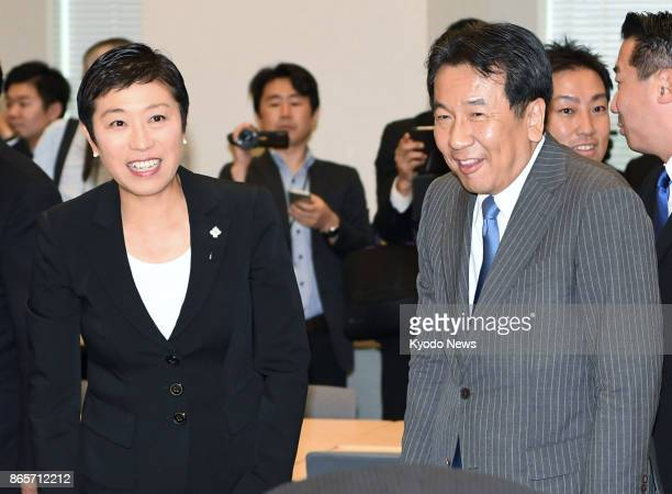 Constitutional Democratic Party of Japan leader Yukio Edano and policy chief Kiyomi Tsujimoto attend a meeting of the party at the Diet building in...