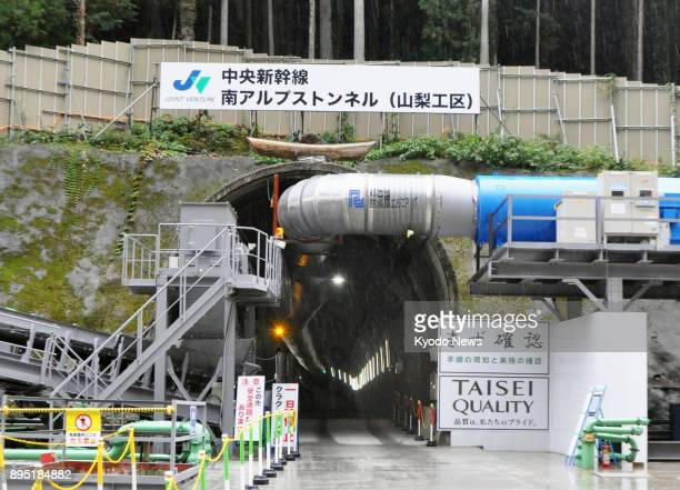 Construction of an emergency exit for Central Japan Railway's maglev train service is under way in Hayakawa Yamanashi Prefecture on Oct 28 2016 A...
