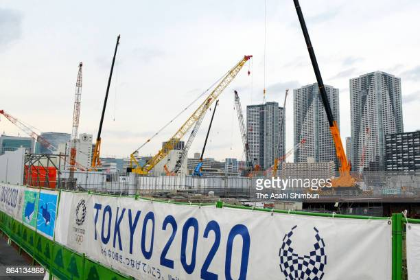 Construction of Athletes' Village for the Tokyo 2020 Olympic Games continues on October 19 2017 in Tokyo Japan