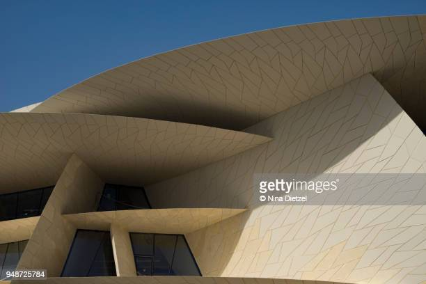 Construction of National Museum of Qatar by Jean Nouvel