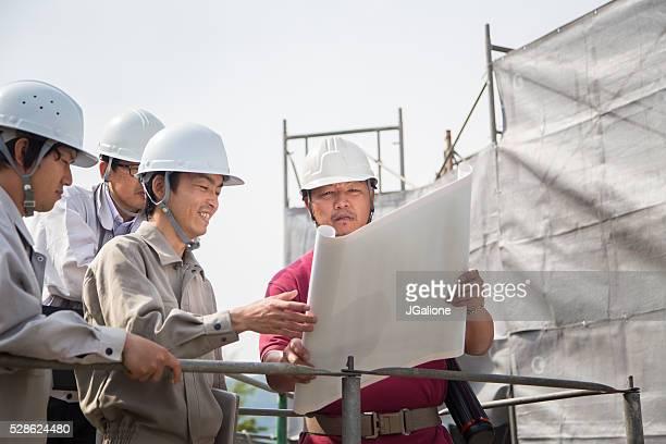 建造チーム設計計画を確認