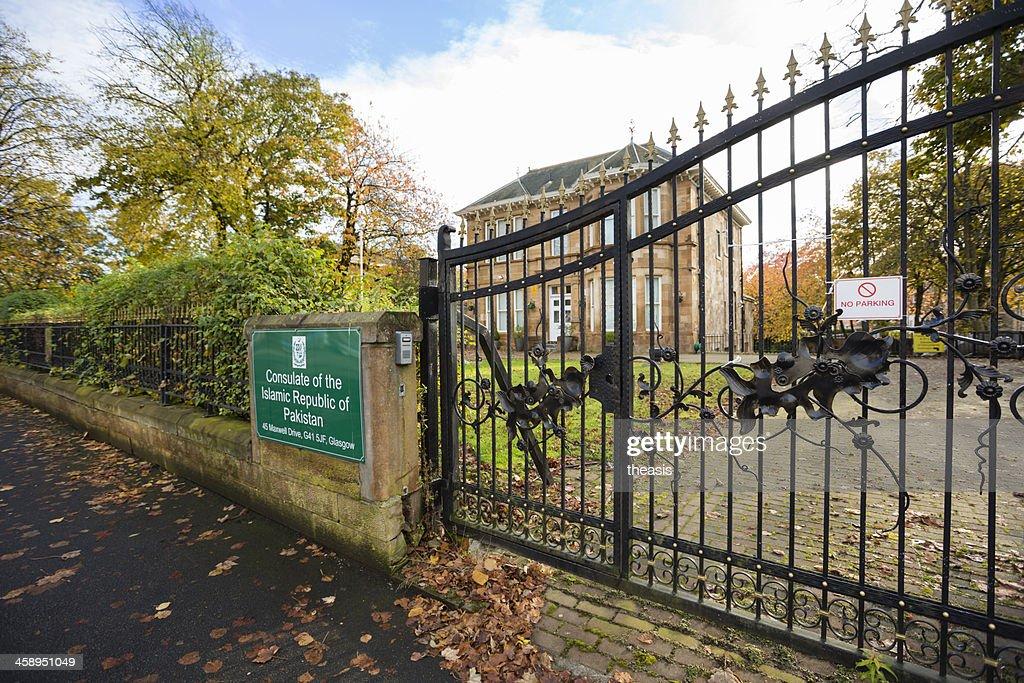 Consulate of Pakistan, Glasgow : Stock Photo