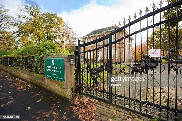 Consulate of Pakistan, Glasgow