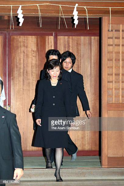 Consumer Affairs Minister Seiko Noda is seen during her visit to Yasukuni Shrine on August 15 2008 in Tokyo Japan