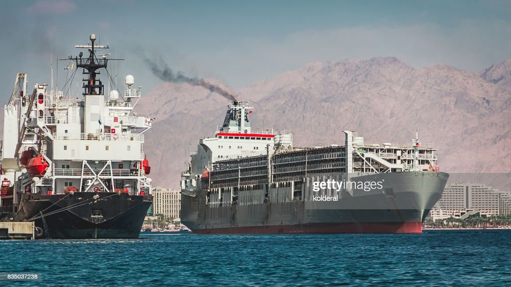 Container Ship Sailing In Red Sea Stock Photo - Getty Images