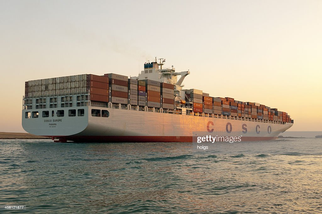 Container Ship, Suez Canal in Egypt : Stock Photo